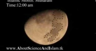 Miracle of Allah ,17 December 10 Muharam 2010