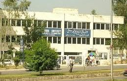 Federal Urdu University Registration for External Candidates for 2010