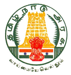 TNDTE Diploma Result 2010 Has Been Announced