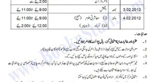 5th Class Datesheet 2012