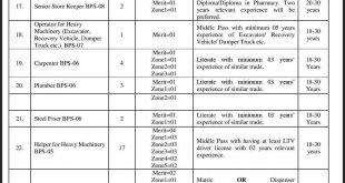 Educational Portal, Jobs in Pakistan, Date Sheets