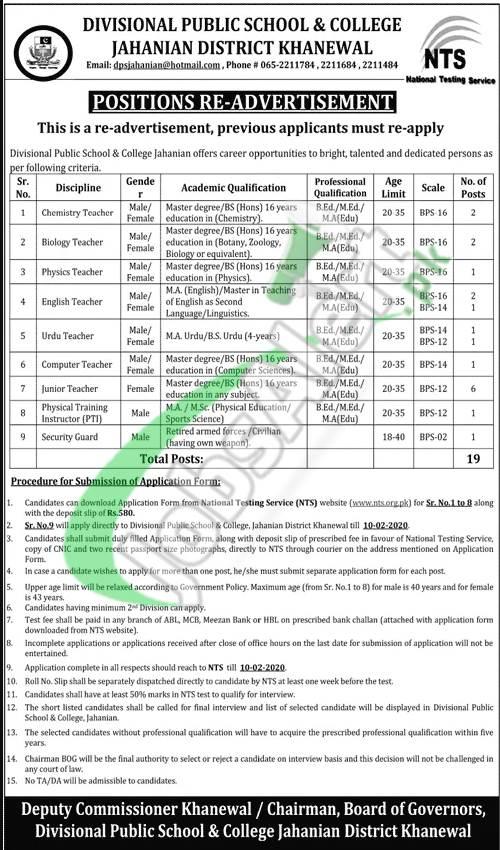 Divisional Public School & College Jahanian District Khanewal