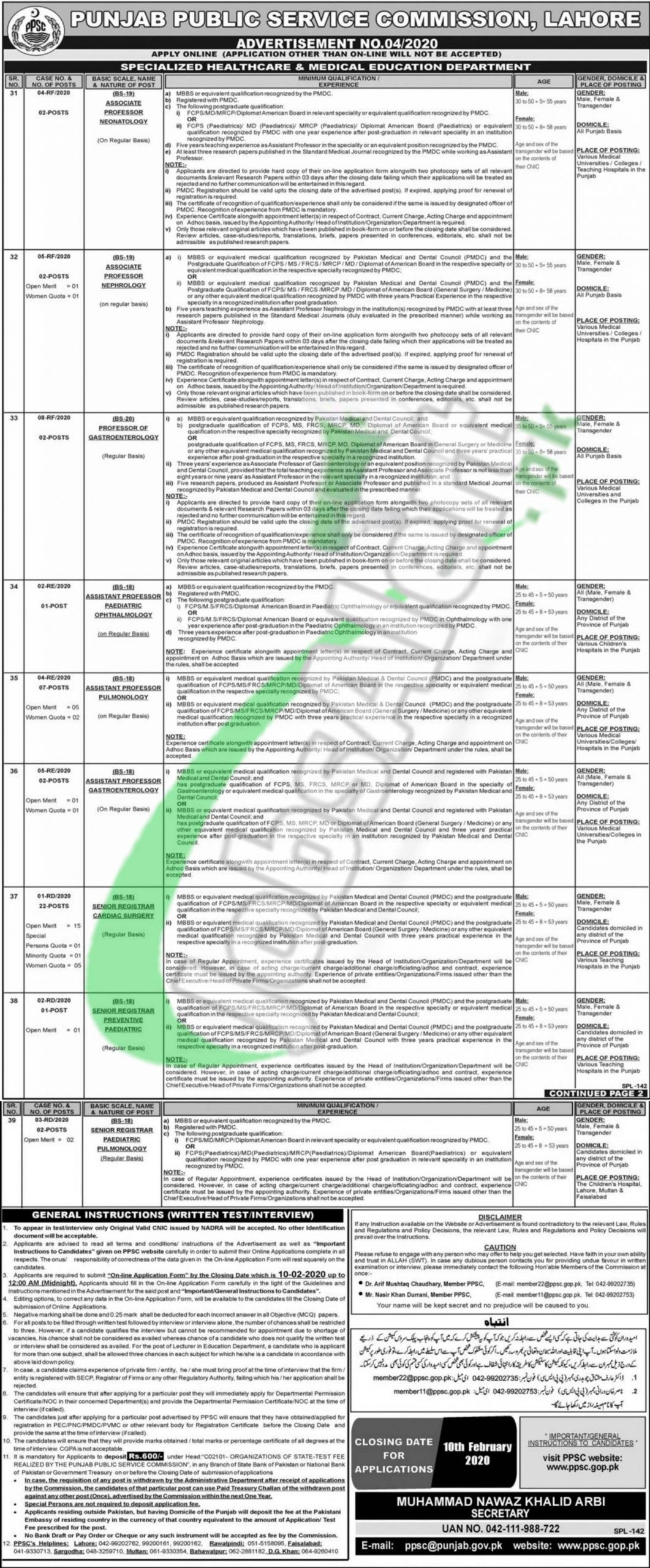 Punjab Public Service Commission Job Opportunities